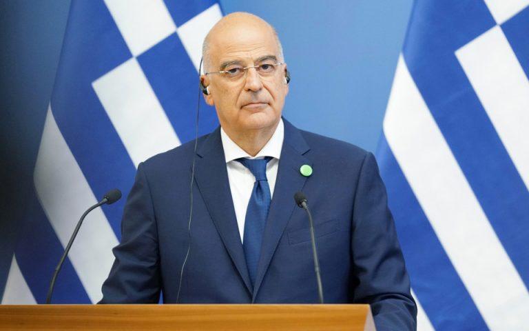 Ο υπουργός Εξωτερικών Νίκος Δένδιας (φωτ. ΑΠΕ-ΜΠΕ)