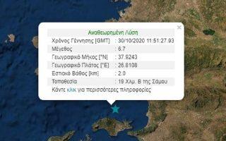seismos-6-7-richter-voreia-tis-samoy-amp-8211-zimies-kai-traymaties0