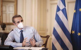 (Ξένη Δημοσίευση) Ο πρωθυπουργός Κυριάκος Μητσοτάκης προεδρεύει στη Συνεδρίαση του Υπουργικού Συμβουλίου που πραγματοποιείται μέσω τηλεδιάσκεψης, Αθήνα, Δευτέρα 30 Νοεμβρίου 2020. Ο πρωθυπουργός Κυριάκος Μητσοτάκης κατά την εισαγωγική τοποθέτησή του στη συνεδριάση του Υπουργικού Συμβουλίου που πραγματοποιείται μέσω τηλεδιάσκεψης ανέφερε: «Η κατάσταση βαίνει οριακά καλύτερη, Έχουμε πια, εκτός από τη μείωση στα κρούσματα και τις πρώτες ενδείξεις ότι αρχίζει σταδιακά να μειώνεται και η πίεση στο Εθνικό Σύστημα Υγείας, στη Βόρεια Ελλάδα. Αλλά μην έχουμε καμία αμφιβολία ότι έχουμε ακόμα μπροστά μας κάποιες δύσκολες μέρες και καθώς σε λίγο θα αρχίσει και η συζήτηση για τον τρόπο με τον οποίο θα βγούμε από τους αυστηρούς περιορισμούς, θέλω να τονίσω για ακόμα μία φορά ότι δεν πρέπει να μιλάμε με ημερομηνίες, πρέπει να μιλάμε με δεδομένα». ΑΠΕ-ΜΠΕ/ΓΡΑΦΕΙΟ ΤΥΠΟΥ ΠΡΩΘΥΠΟΥΡΓΟΥ/ΔΗΜΗΤΡΗΣ ΠΑΠΑΜΗΤΣΟΣ