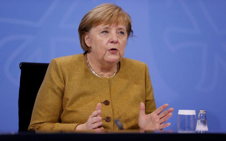 φωτ.: Reuters/Pool