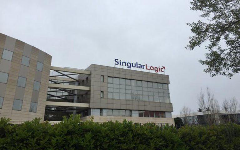 φωτ.: Singular Logic