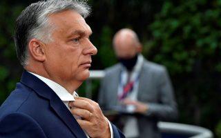 Ο πρωθυπουργός της Ουγγαρίας Βίκτορ Όρμπαν
