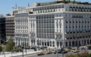 Ξενοδοχεία στο κέντρο της Αθήνας , Παρασκευή 10 Ιουλίου 2020. ΑΠΕ-ΜΠΕ/ΑΠΕ-ΜΠΕ/Παντελής Σαίτας
