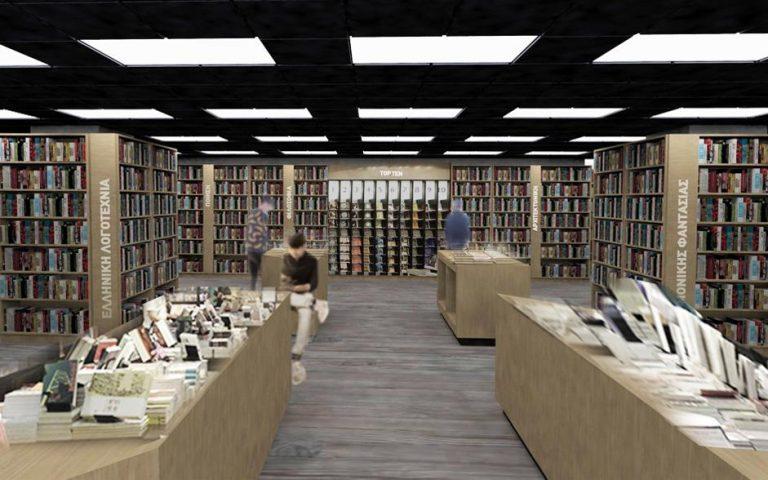 Θα ανοίξουν σύντομα τα βιβλιοπωλεία.