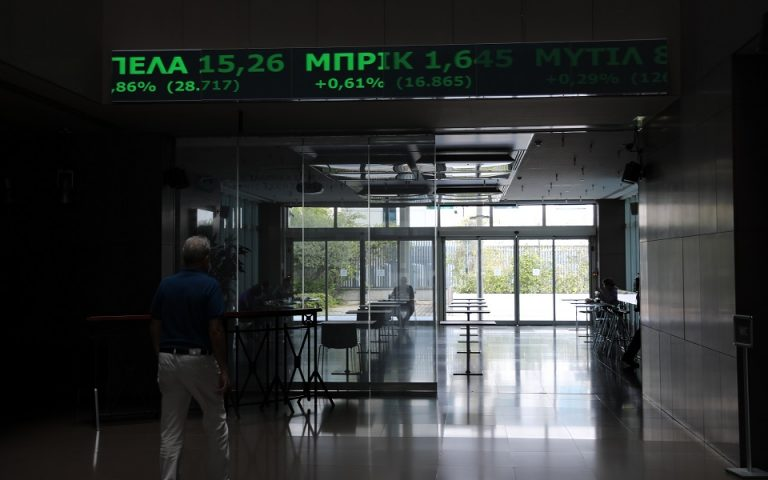 Ανοδικό ξεκίνημα για το χρηματιστήριο Αθηνών (Φωτ. Intimenews)