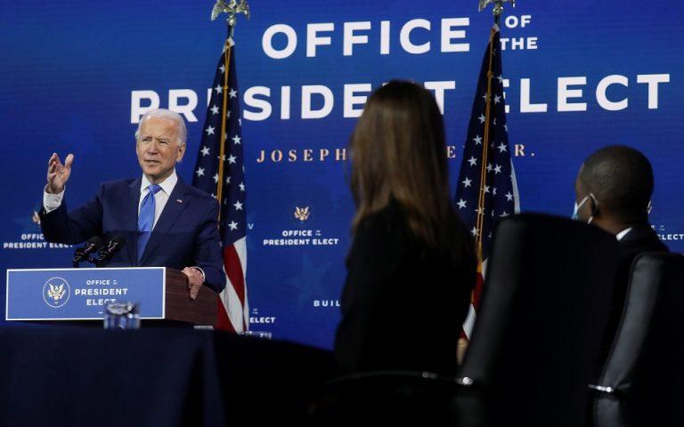 Ο νέος πρόεδρος των ΗΠΑ Τζο Μπάιντεν κατά τη διάρκεια της παρουσίασης του οικονομικού του επιτελείου, Φωτ. Reuters
