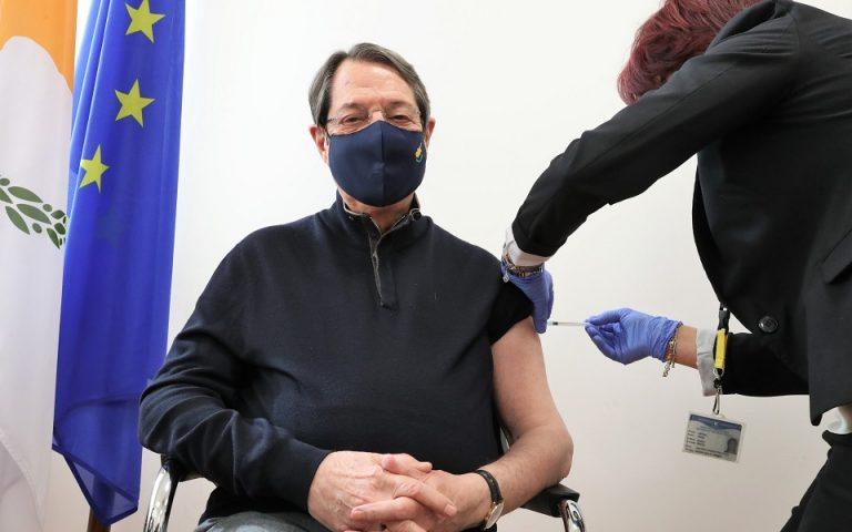 «Δώρο ζωής» χαρακτήρισε το εμβόλιο ο Κύπριος πρόεδρος (φωτ. από τον λογαριασμό του Νίκου Αναστασιάδη στο Twitter)