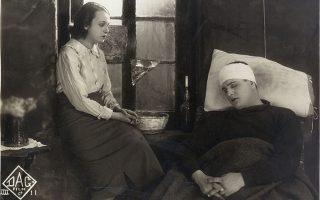 «Απάχηδες», η πρώτη ελληνική ταινία με ήχο