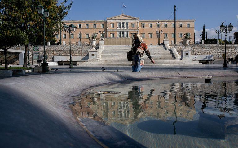 φωτ.: Reuters/Άλκης Κωνσταντινίδης