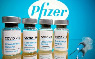 FILE PHOTO: Vials with a sticker reading,