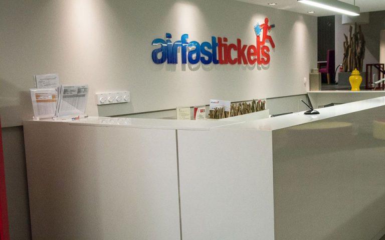 AirFast Tickets