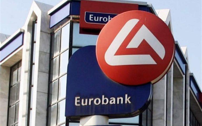 φωτ. Eurobank