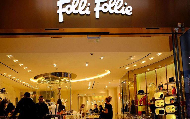 Φωτ. Folli - Follie