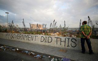 φωτ.: Reuters/Hannah McKay