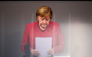 Φωτ: REUTERS/Hannibal Hanschke