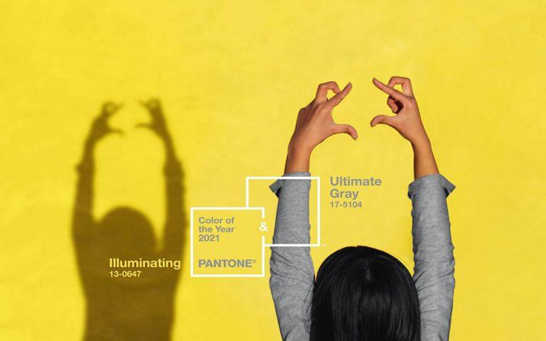 φωτ.: Pantone Color Institute