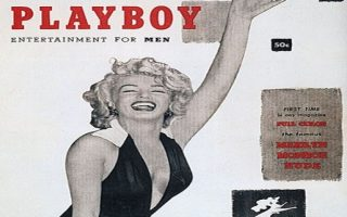Πηγή: Playboy Magazine