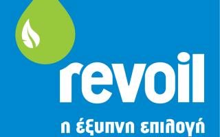 Φωτ. Revoil