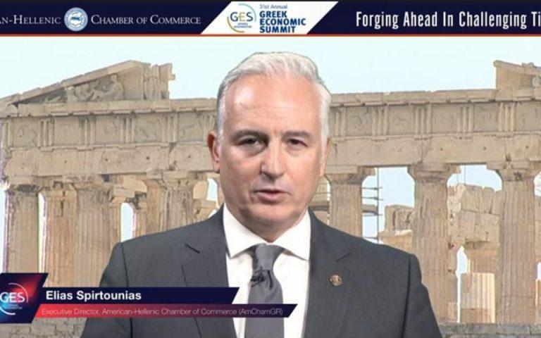 φωτ.: Greek Economic Summit-GES2020