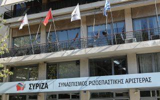 sto-kokkino-i-antiparathesi-syriza-nd-gia-ti-folli-follie0