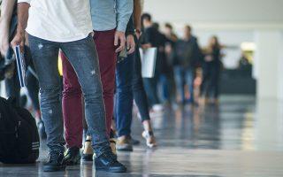 φωτ.: Shutterstock