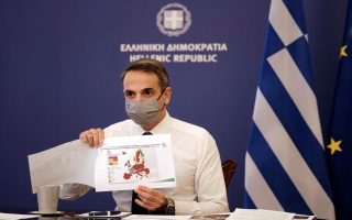 Dimitris Papamitsos/Greek Prime Minister's Office via AP