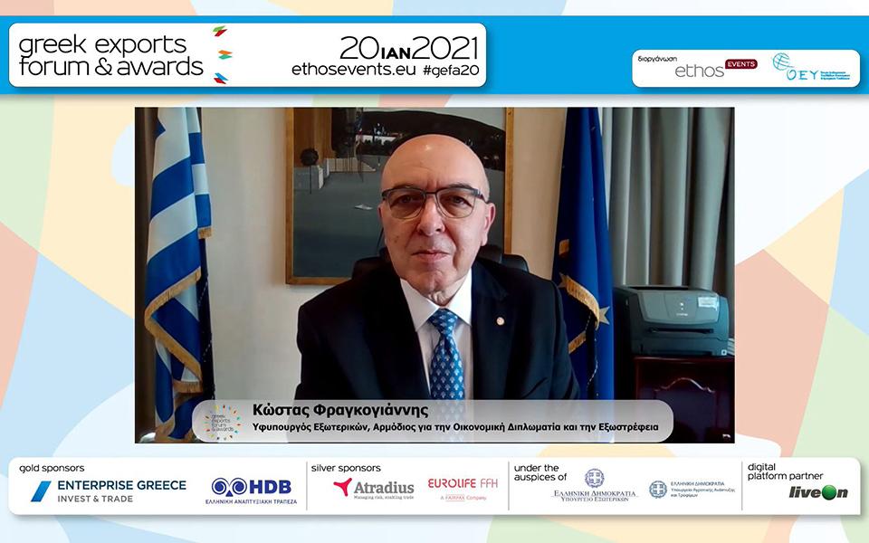 to-rantevoy-ton-exagogeon-sto-greek-exports-forum-amp-038-awards-20200