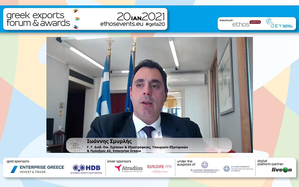 to-rantevoy-ton-exagogeon-sto-greek-exports-forum-amp-038-awards-20201