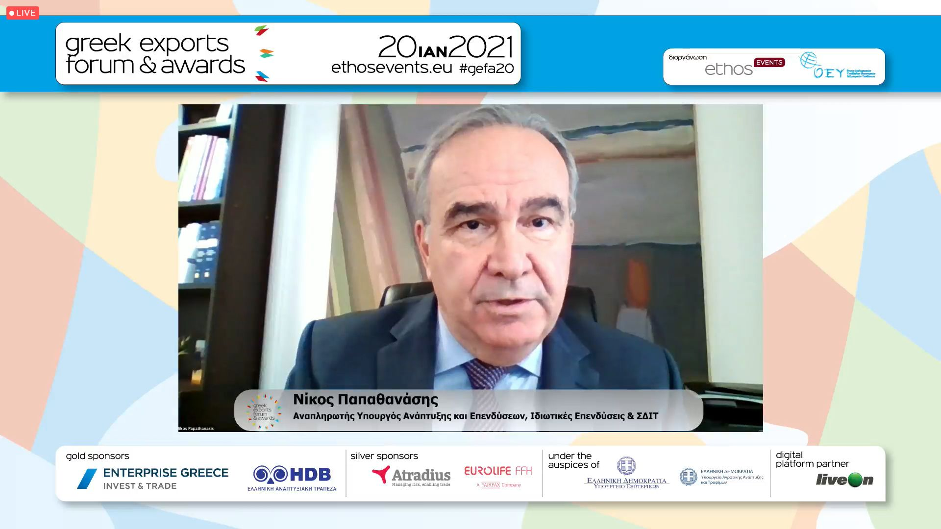 to-rantevoy-ton-exagogeon-sto-greek-exports-forum-amp-038-awards-20202