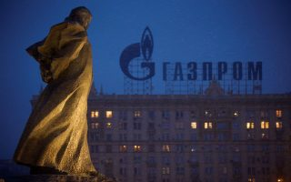 AP Photo/Alexander Zemlianichenko