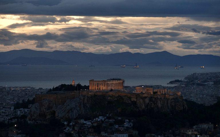 φωτ.: REUTERS/Vassilis Triandafyllou