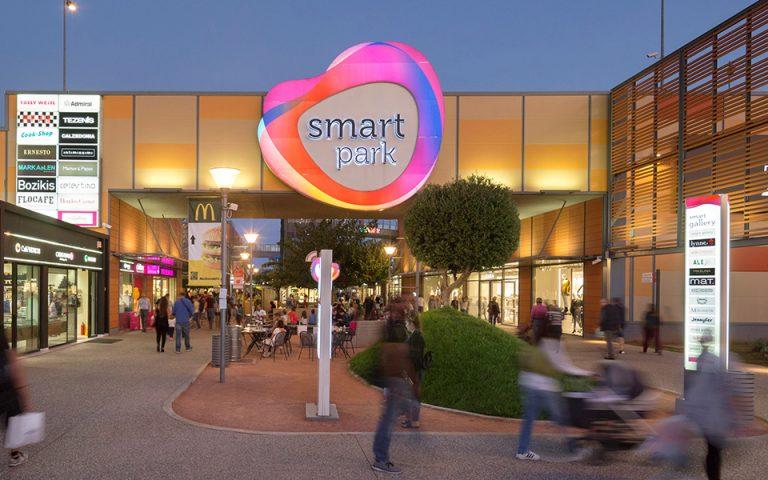Φωτ. Smart Pack