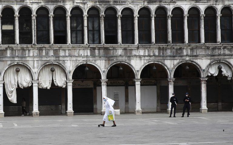 AP Photo/Antonio Calanni)