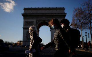 φωτ. REUTERS/Gonzalo Fuentes