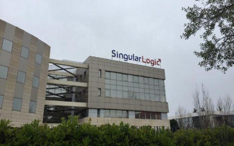 Φωτ. Singular Logic