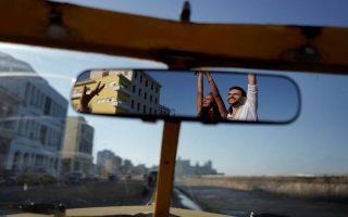 φωτ. REUTERS/Alexandre Meneghini