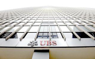 φωτ.: UBS