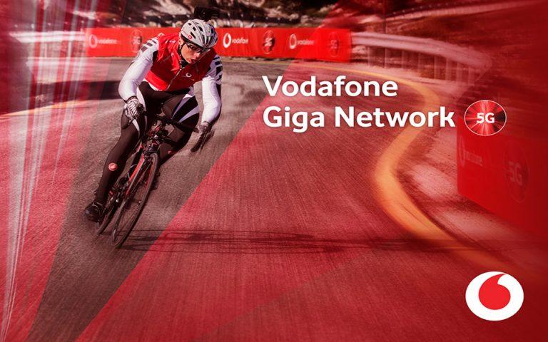 φωτ.: Vodafone