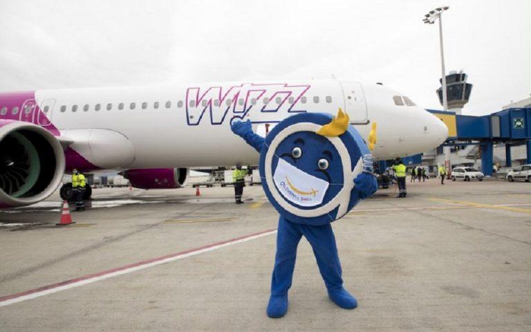 Φωτ. Wizz