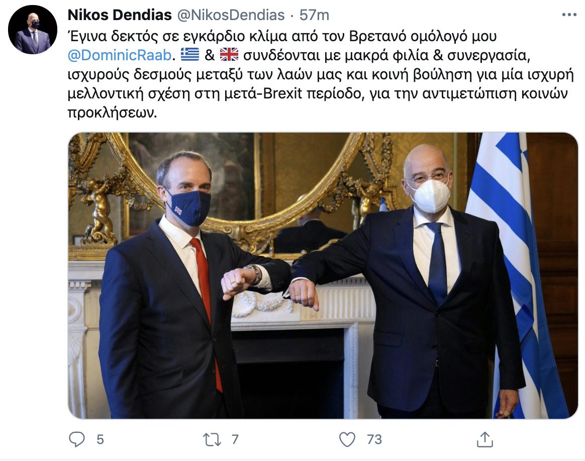 n-dendias-ischyroi-oi-desmoi-elladas-vretanias-kai-sti-meta-brexit-epochi0
