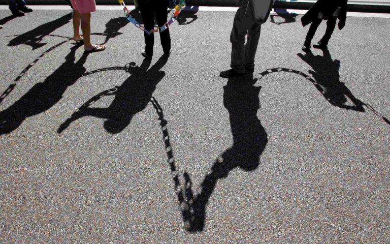 Φωτ. AP/Jose Luis Magana