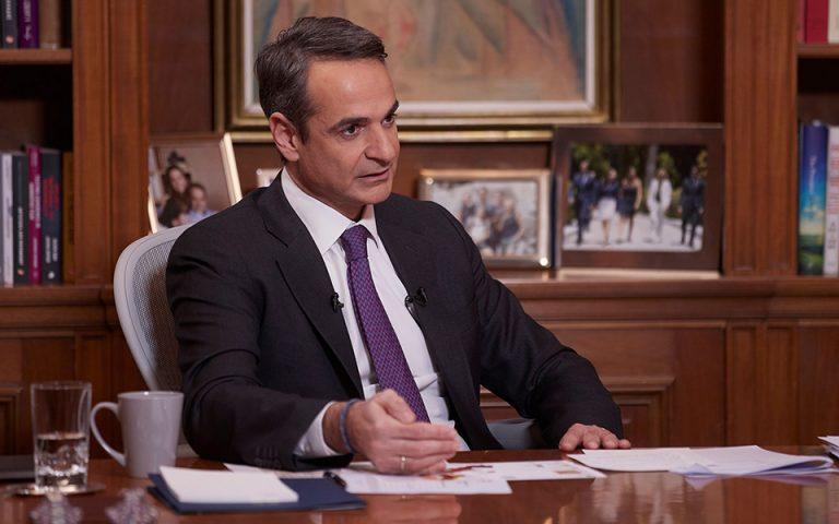 Φωτ. Γραφείο Τύπου Πρωθυπουργού