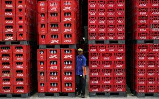 φωτ. AP/Achmad Ibrahim