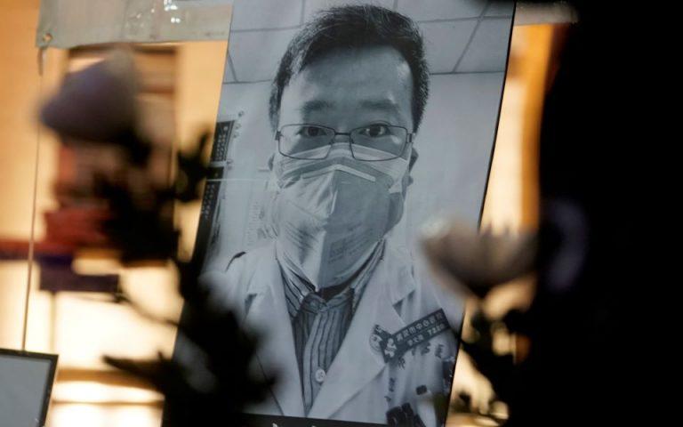 φωτ. AP/Kin Cheung