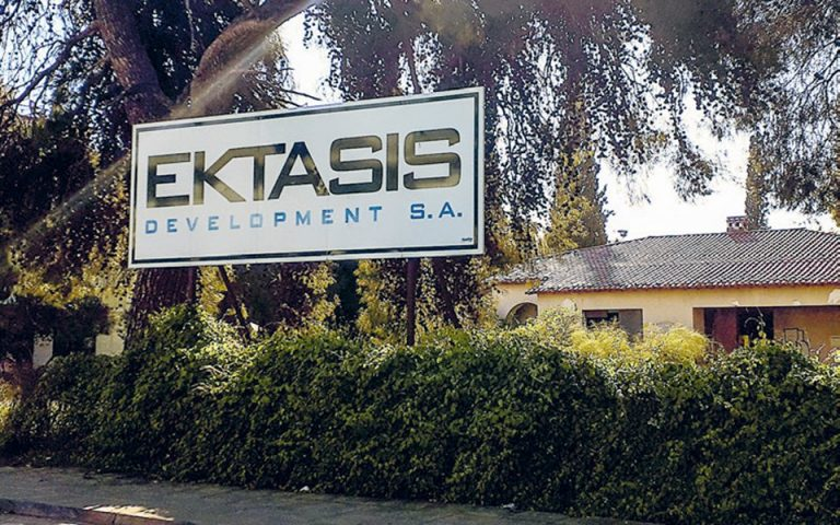 Ektasis Development.