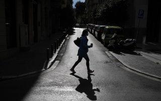 Φωτ. AP