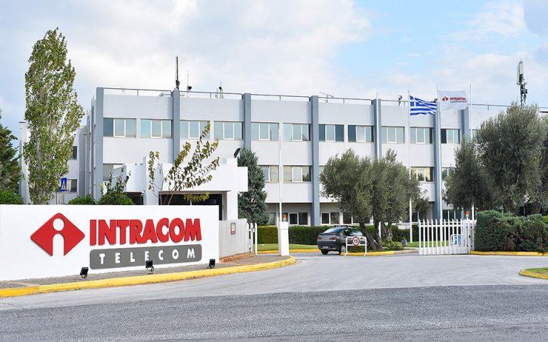 Φωτ. Intracom Telecom