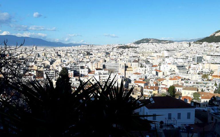 Φωτ: moneyreview.gr/ Λουκάς Βελιδάκης