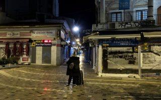 φωτ. AP/Yorgos Karahalis