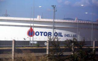 Φωτ. Motor Oil